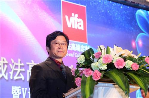 8、VIFA高端定制东营店总经理田和平先生为本次开业庆典致辞.jpg