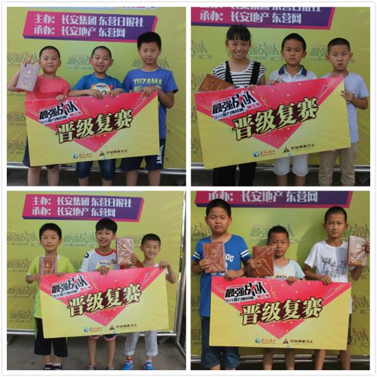 7月8日3-4年级海选冠军拼图.jpg