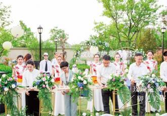 别墅邻里节丨贵族服务2.0正式亮相,加筑东营墅居生活想象