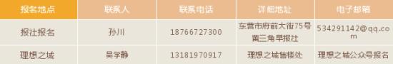 1560391555(1).jpg